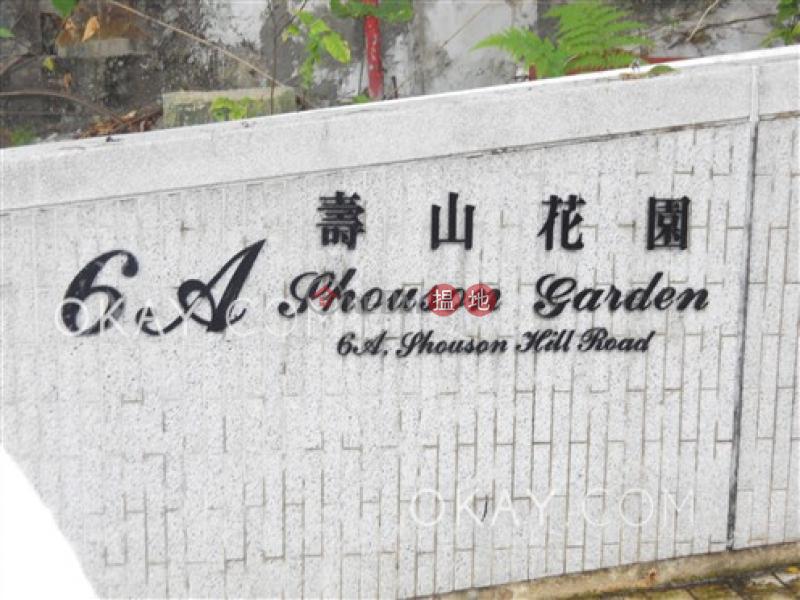 Luxurious 3 bedroom with terrace & parking | For Sale | Shouson Garden 壽山花園 Sales Listings