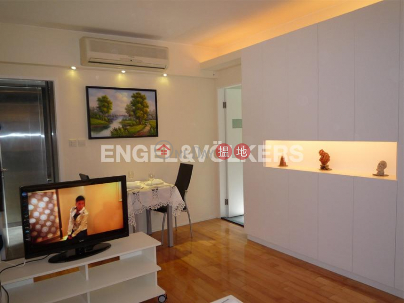 1 Bed Flat for Sale in Mid Levels West, All Fit Garden 百合苑 Sales Listings | Western District (EVHK87394)