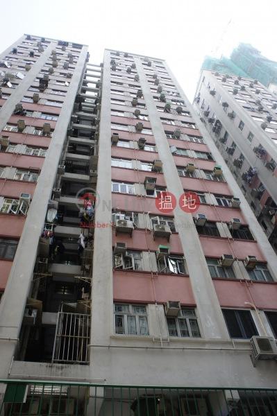 Luen Hing Apartments (Luen Hing Apartments) Kennedy Town|搵地(OneDay)(3)