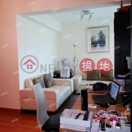 Elizabeth House Block C | 2 bedroom Mid Floor Flat for Sale|Elizabeth House Block C(Elizabeth House Block C)Sales Listings (XGGD789400473)_0