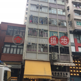 516 Canton Road,Jordan, Kowloon