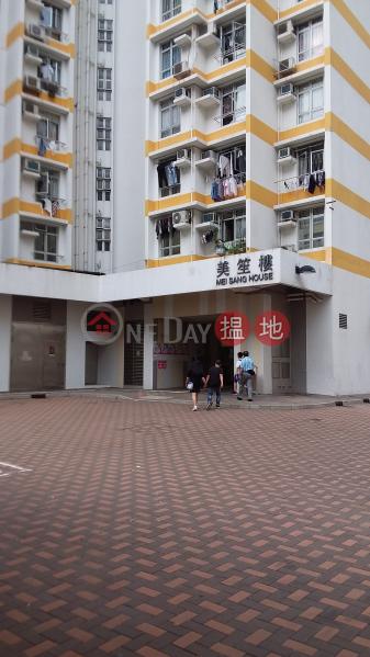 Mei Sang House, Shek Kip Mei Estate (Mei Sang House, Shek Kip Mei Estate) Shek Kip Mei|搵地(OneDay)(3)