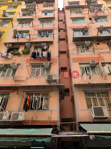 蟬聯街5號 (5 Shim Luen Street) 土瓜灣 搵地(OneDay)(1)