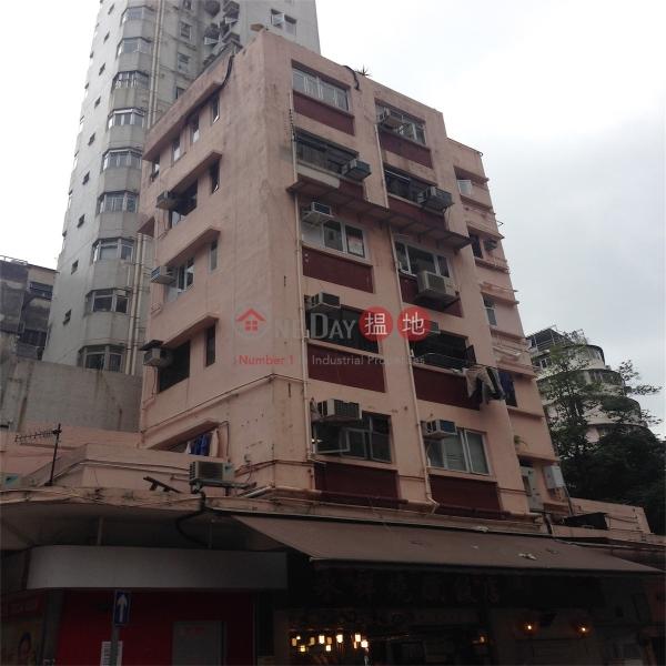 景光街2號 (2 King Kwong Street) 跑馬地|搵地(OneDay)(3)