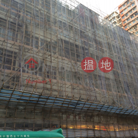 Wing Lok Building,San Po Kong, Kowloon