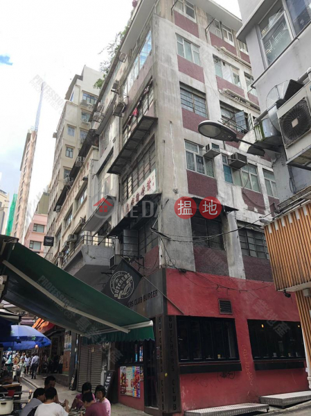 Whole building for sale, G/F + 1 to 3 /F. | 80 Stanley Street 士丹利街80號 Sales Listings