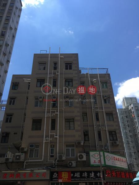 Kei Yip Building (Kei Yip Building) Yuen Long|搵地(OneDay)(1)