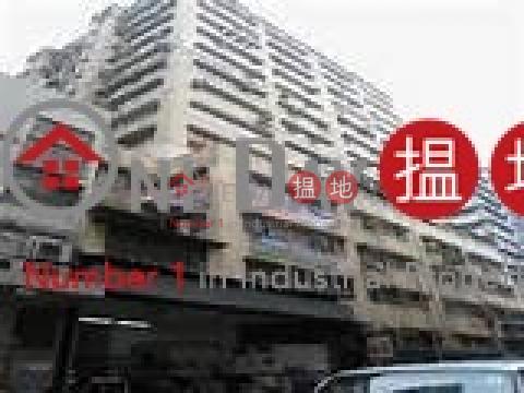 KWUN TONG Kwun Tong DistrictShing Yip Industrial Building(Shing Yip Industrial Building)Rental Listings (evafo-05818)_0