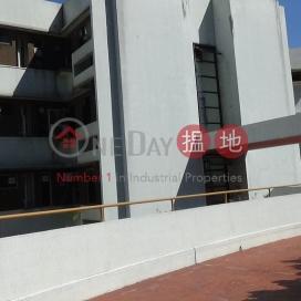 CHI FU FA YUEN-YAR CHEE VILLAS - BLOCK L4,Pok Fu Lam, Hong Kong Island