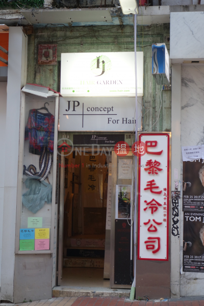 白沙道13號 (13 Pak Sha Road) 銅鑼灣|搵地(OneDay)(1)