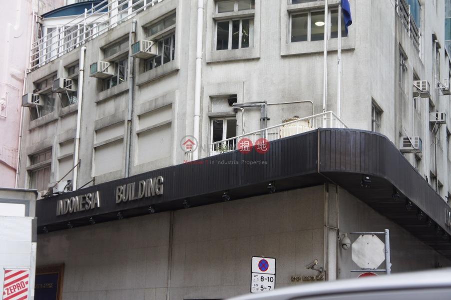 印尼領事館 (Indonesian Building) 銅鑼灣|搵地(OneDay)(1)