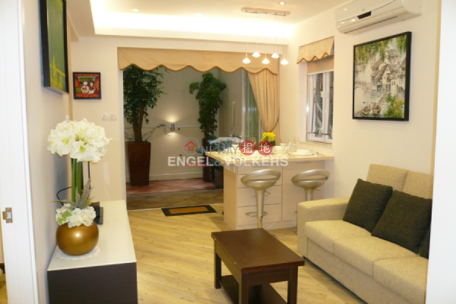 Property Search Hong Kong | OneDay | Residential | Sales Listings 2 Bedroom Flat for Sale in Central Mid Levels
