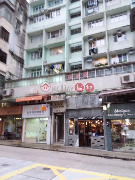Soares Garden (Soares Garden) Mong Kok|搵地(OneDay)(2)