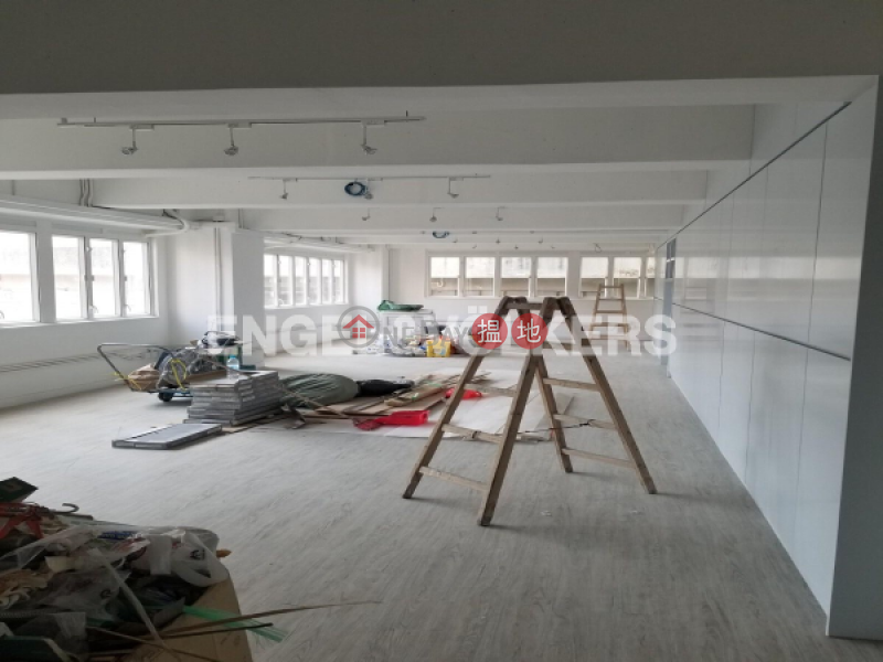 Studio Flat for Sale in Wong Chuk Hang, Sing Teck Industrial Building 盛德工業大廈 Sales Listings | Southern District (EVHK42816)