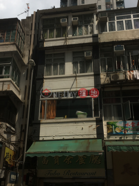 22 LION ROCK ROAD (22 LION ROCK ROAD) Kowloon City 搵地(OneDay)(1)