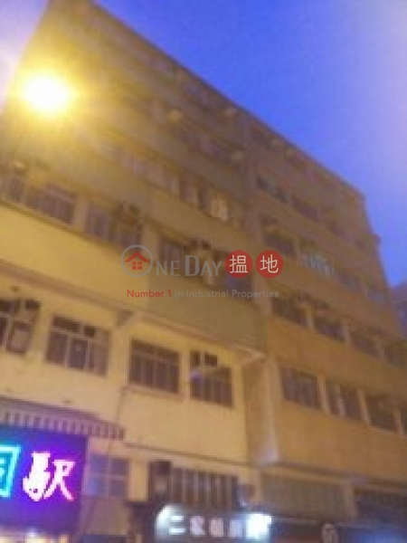 Wai Fung Mansion (Wai Fung Mansion) Ap Lei Chau|搵地(OneDay)(1)