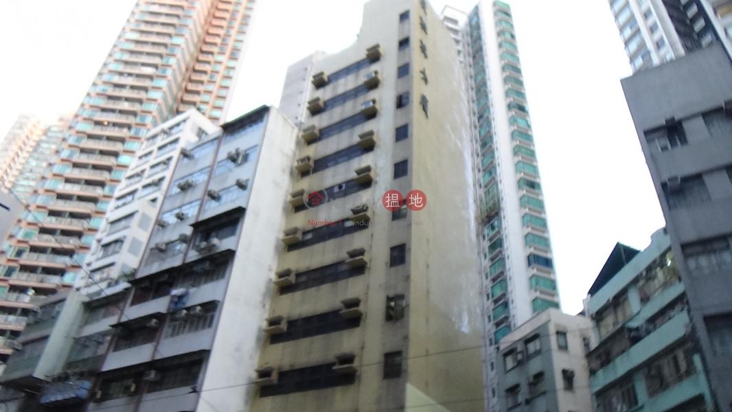 98 Des Voeux Road West (98 Des Voeux Road West) Sheung Wan|搵地(OneDay)(2)