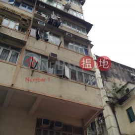275 Tai Nan Street|大南街275號