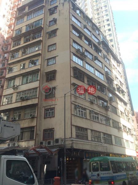 新聯大廈 (Sun Luen Building) 西營盤|搵地(OneDay)(2)