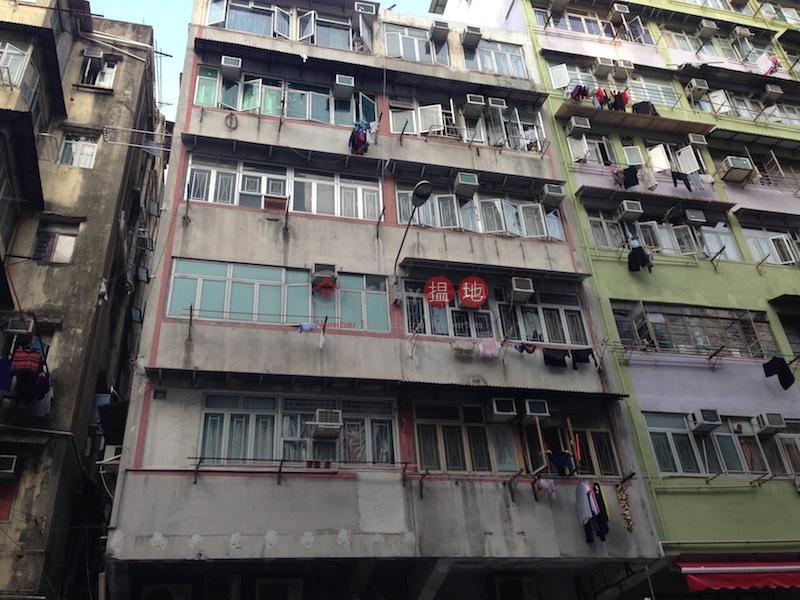 142-144 Tai Nan Street (142-144 Tai Nan Street) Prince Edward|搵地(OneDay)(2)