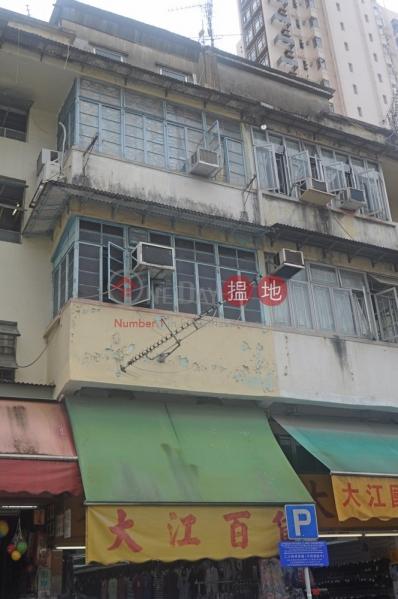Tsun Fu Street 13 (Tsun Fu Street 13) Sheung Shui|搵地(OneDay)(3)