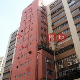 Winfield Industrial Building,Tuen Mun, New Territories