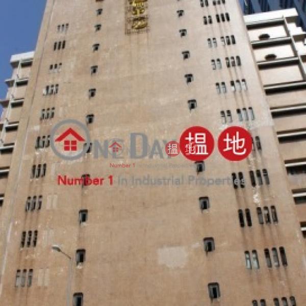 Wyler Centre, Wyler Centre 偉倫中心 Rental Listings | Kwai Tsing District (jessi-04220)