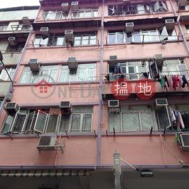 1076-1078 Canton Road,Mong Kok, Kowloon