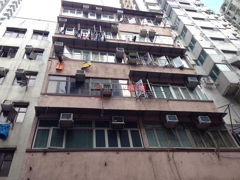 吳松街102-104號 (102-104 Woosung Street) 佐敦|搵地(OneDay)(3)