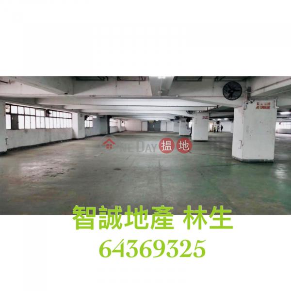 荃灣 江南工業大廈 出租|荃灣江南工業大廈(Kong Nam Industrial Building)出租樓盤 (00111630)