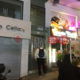 5 Yuen Yuen Street,Happy Valley, Hong Kong Island