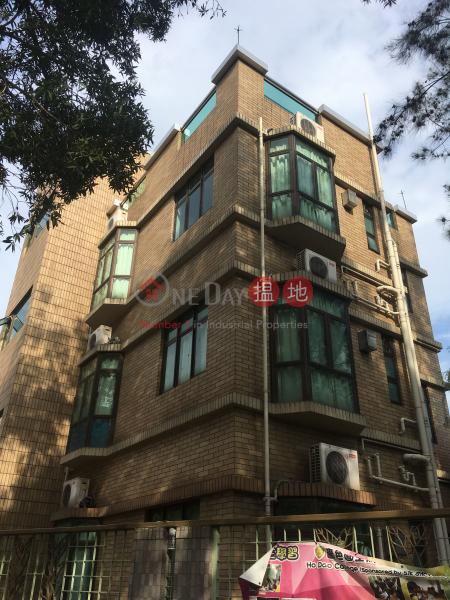 銘威閣B座 (Ming Wai Court Block B) 洪水橋|搵地(OneDay)(1)