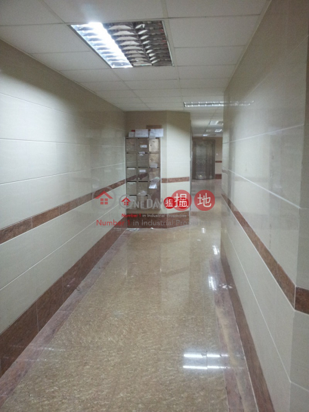 Property Search Hong Kong   OneDay   Industrial, Rental Listings, SUI YING INDUSTRIAL BUILDING