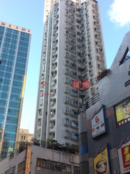 珍寶大廈 (Jumbo Building) 香港仔|搵地(OneDay)(2)