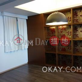Lovely 2 bedroom with parking | For Sale|Western DistrictBlock 16-18 Baguio Villa, President Tower(Block 16-18 Baguio Villa, President Tower)Sales Listings (OKAY-S8088)_3