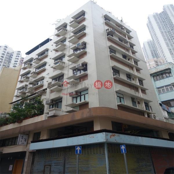 9-11 Shepherd Street (9-11 Shepherd Street) Causeway Bay|搵地(OneDay)(5)