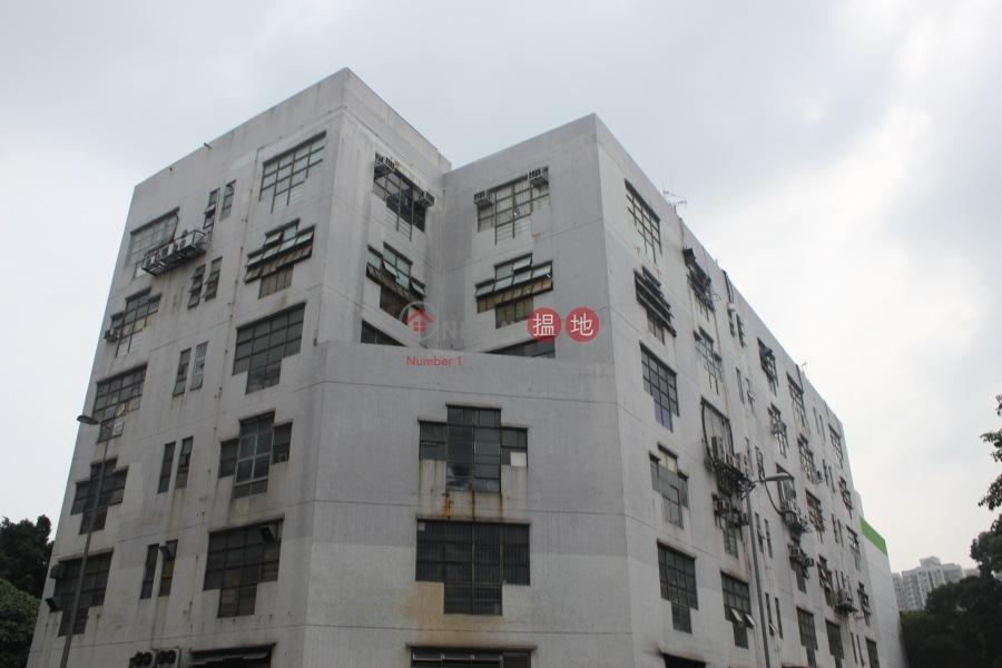 On Hang Industrial Centre (On Hang Industrial Centre) Fanling 搵地(OneDay)(4)