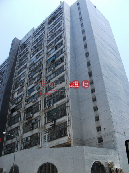 盈力工業中心 沙田盈力工業大廈(Yale Industrial Centre)出租樓盤 (vicol-03116)