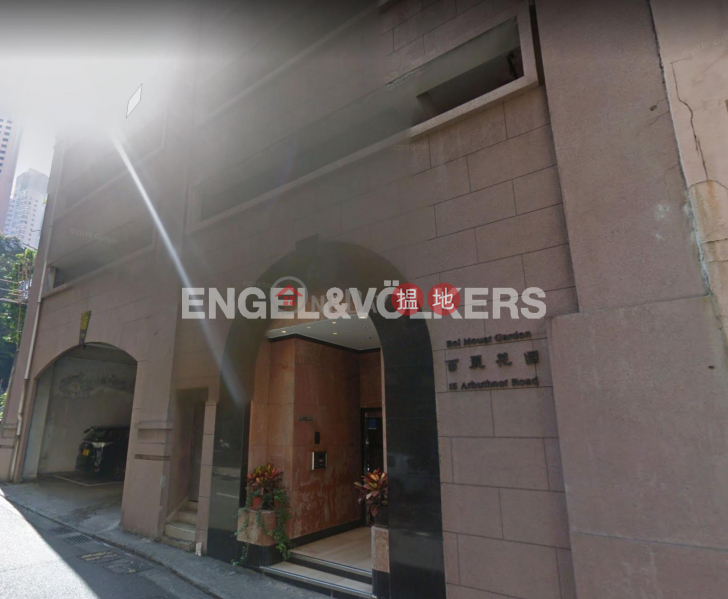 2 Bedroom Flat for Sale in Central, Bel Mount Garden 百麗花園 Sales Listings | Central District (EVHK88876)