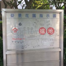 Hong Kong Garden Phase 2 Carmel Heights (Block 7),Sham Tseng, New Territories