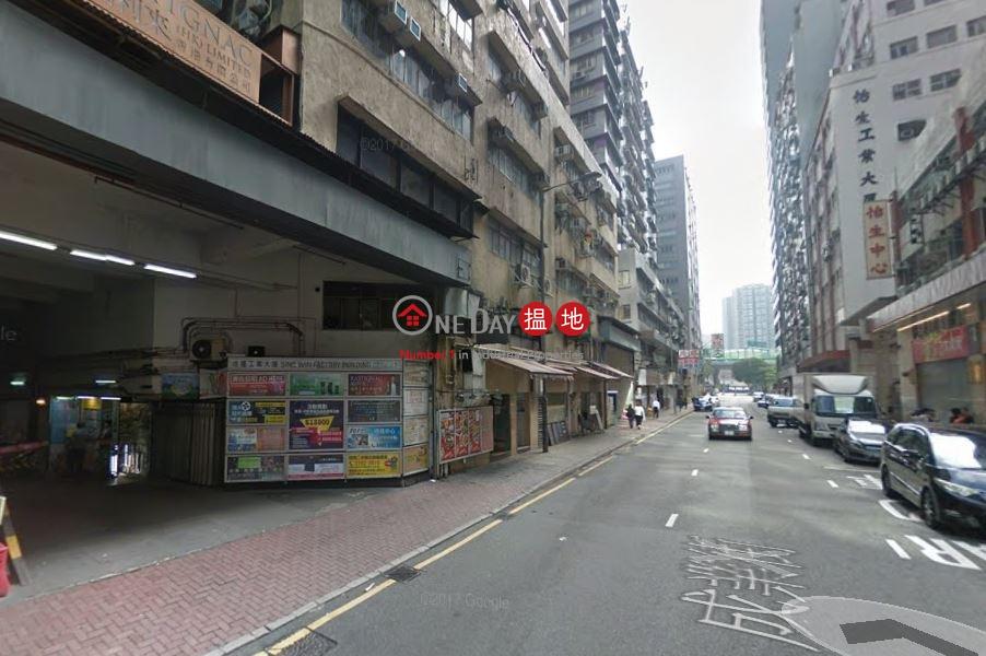香港搵樓 租樓 二手盤 買樓  搵地   工業大廈出租樓盤成運工業大廈
