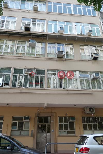 1-3 Wang Wa Street (1-3 Wang Wa Street) Shau Kei Wan 搵地(OneDay)(3)
