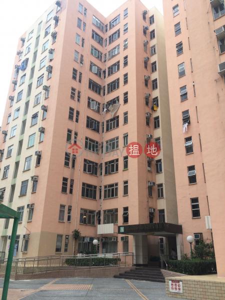 Block A Telford Gardens (Block A Telford Gardens) Kowloon Bay|搵地(OneDay)(3)