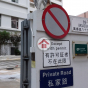 廣播道91號 (91 Broadcast Drive) 九龍城廣播道91號|- 搵地(OneDay)(2)