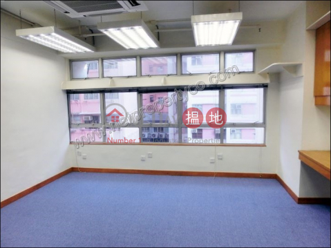 Office for Sale with Lease $14.5K/month|Wan Chai DistrictXiu Hua Commercial Building(Xiu Hua Commercial Building)Sales Listings (A042651)_0