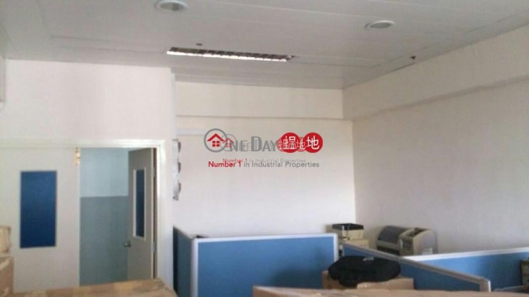 Haribest Industrial Building, Haribest Industrial Building 喜利佳工業大廈 Rental Listings | Sha Tin (charl-02607)