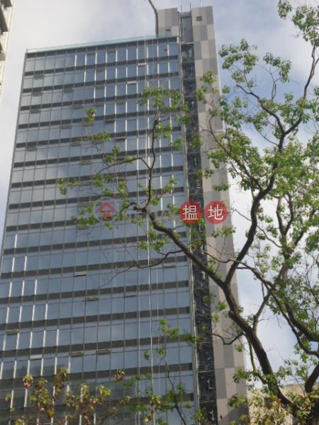 W50|南區W50(W50)出租樓盤 (O500078)