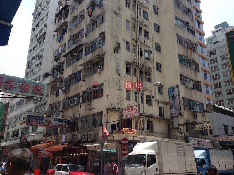 萬成大廈 (41 Temple Street) 油麻地|搵地(OneDay)(3)