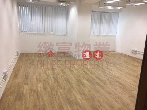 On Tin Centre|Wong Tai Sin DistrictOn Tin Centre(On Tin Centre)Rental Listings (71288)_0