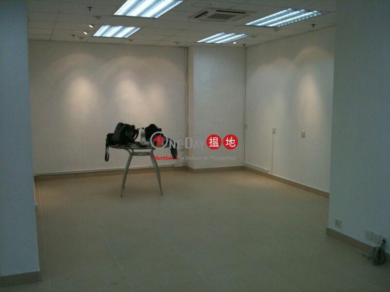 香港搵樓|租樓|二手盤|買樓| 搵地 | 工業大廈出售樓盤-華樂工業中心